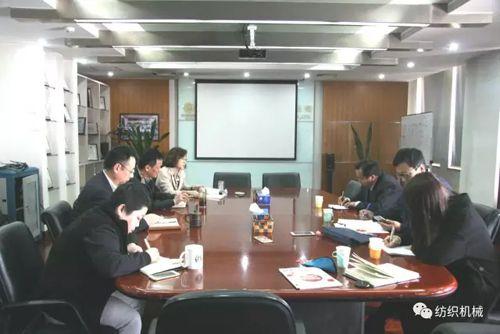 纺机协会继续深入各领域企业评估运行实况13.jpg