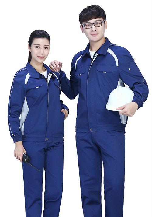 炎热的夏季应该选择那些合适的面料来定做工作服?