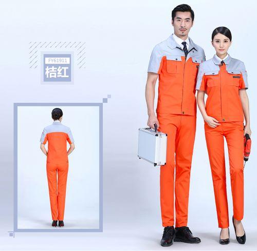 时尚色彩涤棉细斜夏季短袖工作服FY619