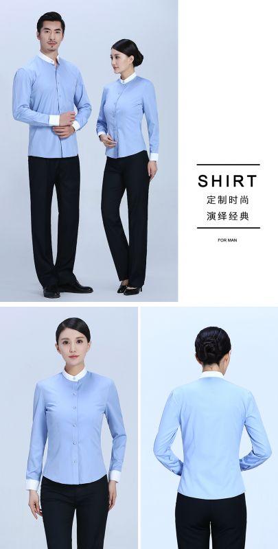 衬衫湖蓝男立领蓝色拼色长袖衬衫