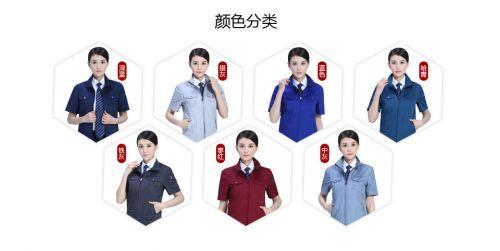 中灰+裙商务涤棉细斜夏季短袖工作服FY621