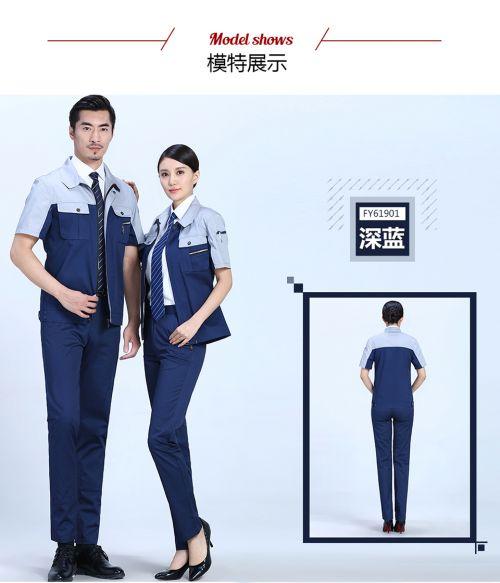 时尚涤棉细斜夏季短袖工作服FY619