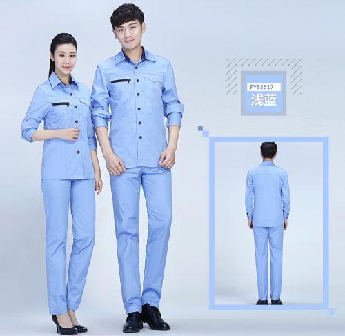 新款银灰色夏季长袖工服FY636
