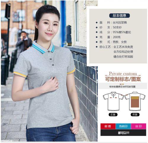 印制t恤衫需要注意什么?t恤衫印图的过程?